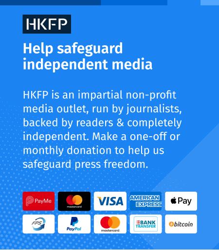 support hong kong free press 2