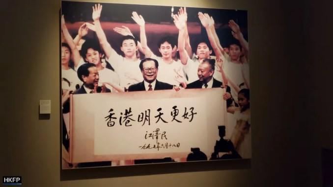 history museum revamp jiang zemin