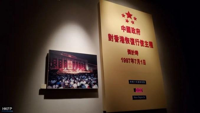 history museum revamp