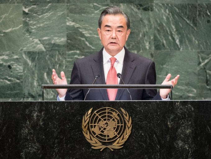 wang yi united nations