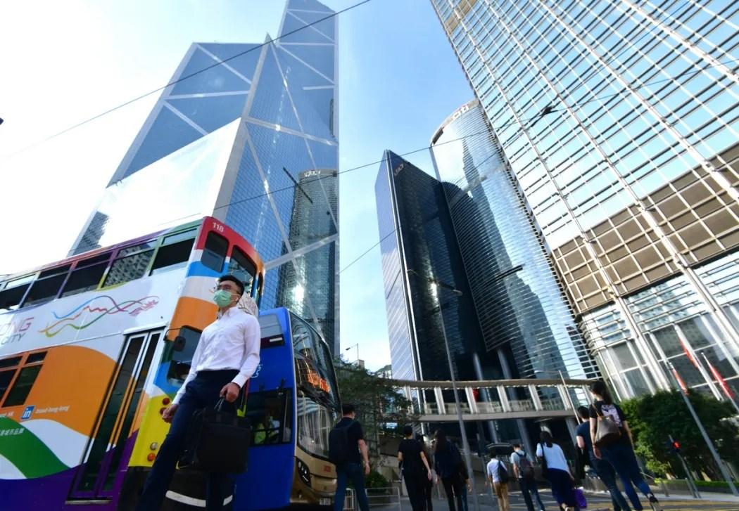 Hong Kong central business