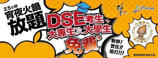 E444B3B2-D4CD-4B24-BD98-12CF3DDE7099.jpeg
