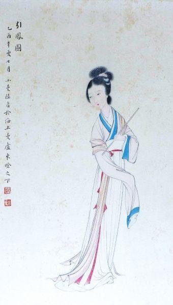 hongkongmart - 民國才女陸小曼的《引鳳圖》鑒賞