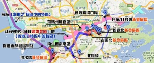所謂「增加土地」「香港人的發展區」! | 港深邊境融合計劃 資訊合集