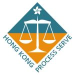 Hong Kong Process Serve - Logo