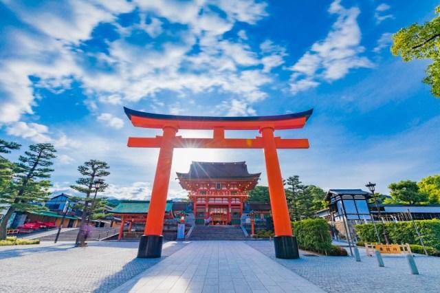 Osaka – Kyoto – Nara – Kobe