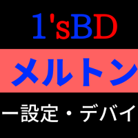 【1'sBD】『メルトン』のR6Sキー配置・使用デバイス紹介。プロゲーマーの感度・グラフィック設定【レインボーシックスシージ】