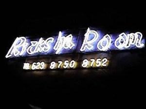 ricksha_room