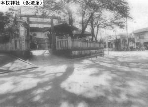 honmokujinjya_kari_1
