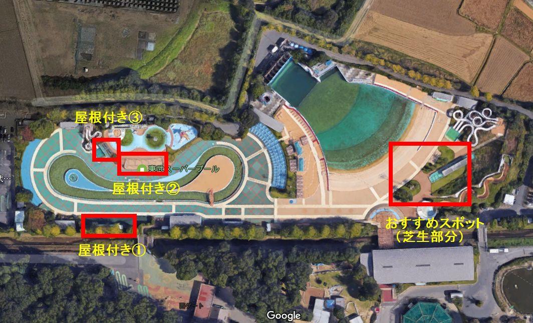 東武スーパープール 園内マップ 無料休憩所2