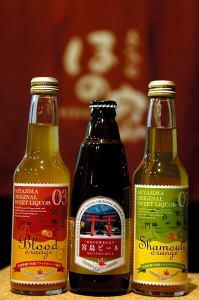 宮島ビール