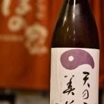 天の戸 美稲 特別純米酒