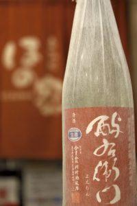 酉与右衛門 直汲み特別純米無濾過生原酒