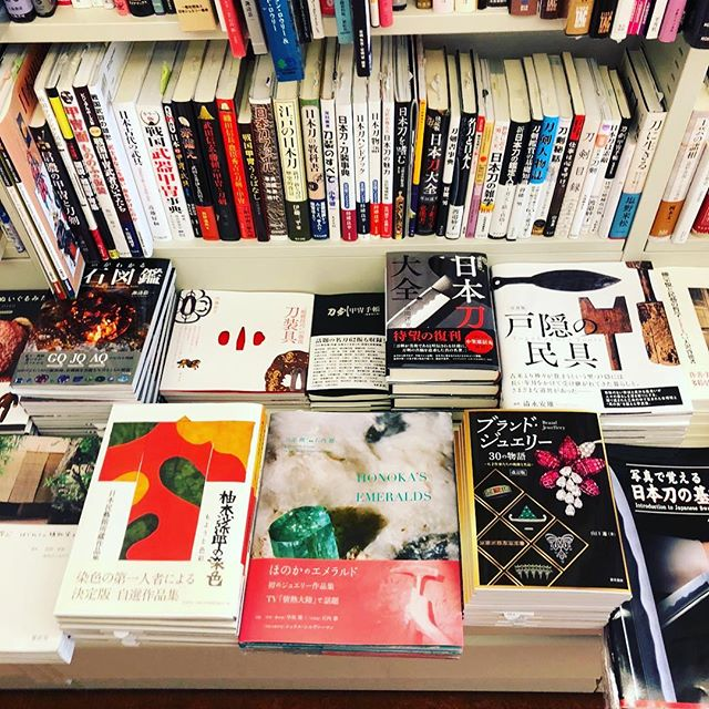 My book is on sale at Maruzen book shop in Tokyo. Please share to your SNS!!!