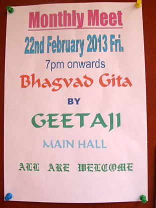 Announcing Geeta Iyengar's talk on the Bhagavad Gita.