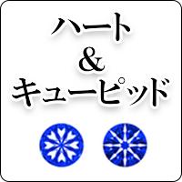 ハート&キューピッドの指輪