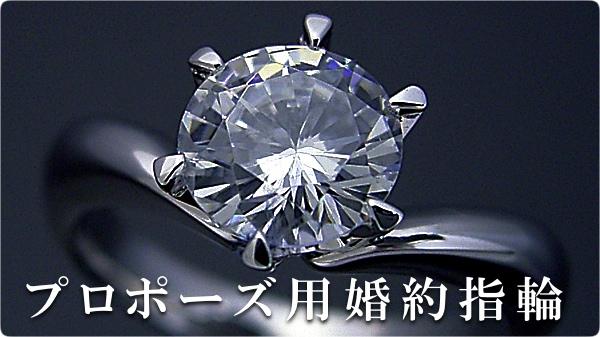 婚約指輪を贈るタイミングっていつ?