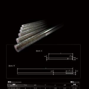 鑽石磨棒,氮化硼磨棒,電鑄法,電鍍法,深孔磨棒