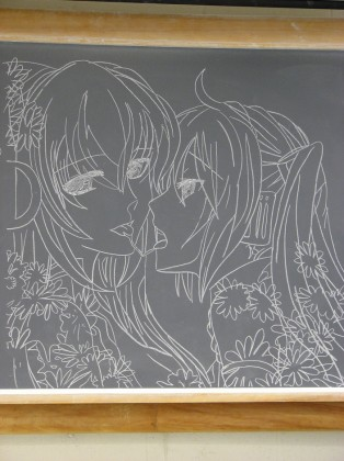 yuri-chalk-17b-closeup