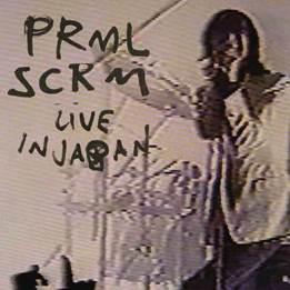 【連載コラム】USAGI NO MIMIの楽しみ方【MADすぎるライブ盤】