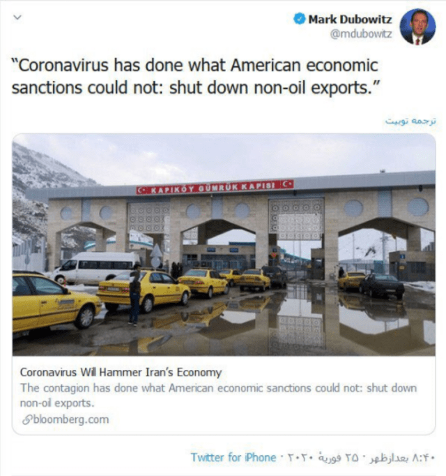 Screenshot of a tweet sharing an article discussing the impact of COVID-19 on Iran's economy.