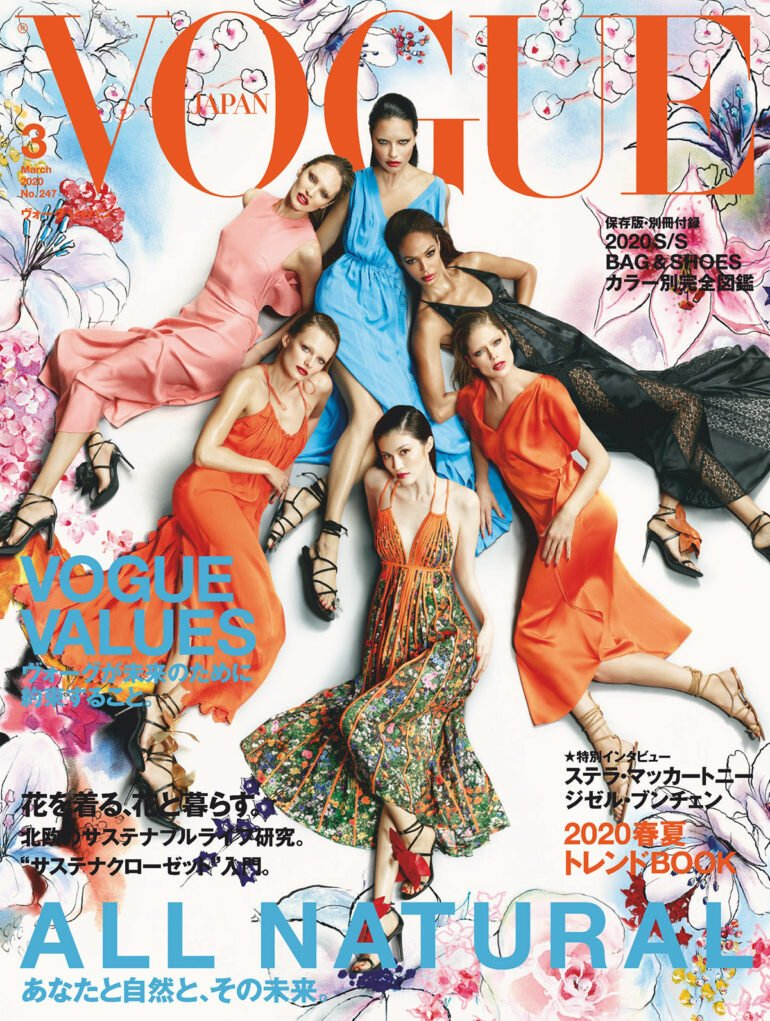Adriana Lima, Candice Swanepoel, Doutzen Kroes, Edita Vilkeviciute, Joan Smalls, Sui He and Shanelle Nyasiase for Vogue Japan March 2020 Issue. Photographed by Luigi & Lango.