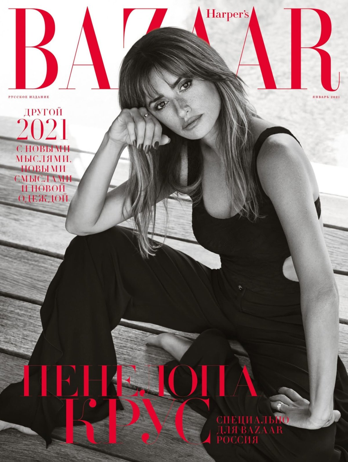 Penelope Cruz covers the January 2021 issue of Harper's Bazaar Russia. Photographed by Nico Bustos.