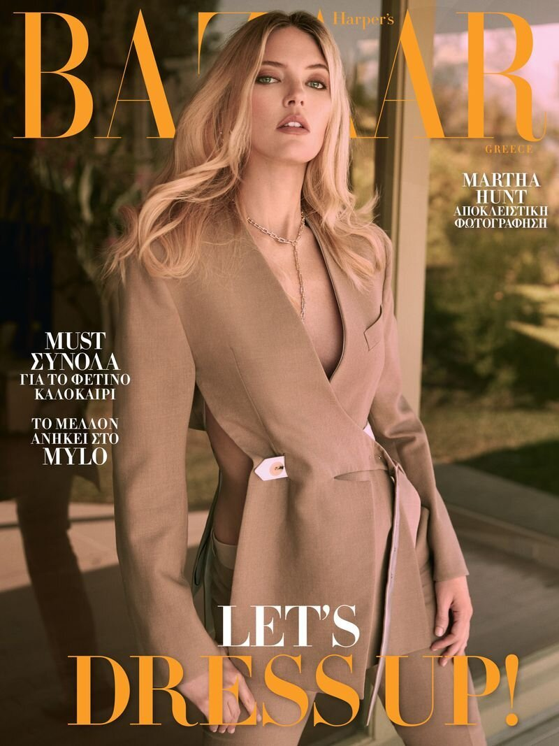 Martha Hunt for Harper's Bazaar Greece August 2021 issue. Photographed by Greg Swales.