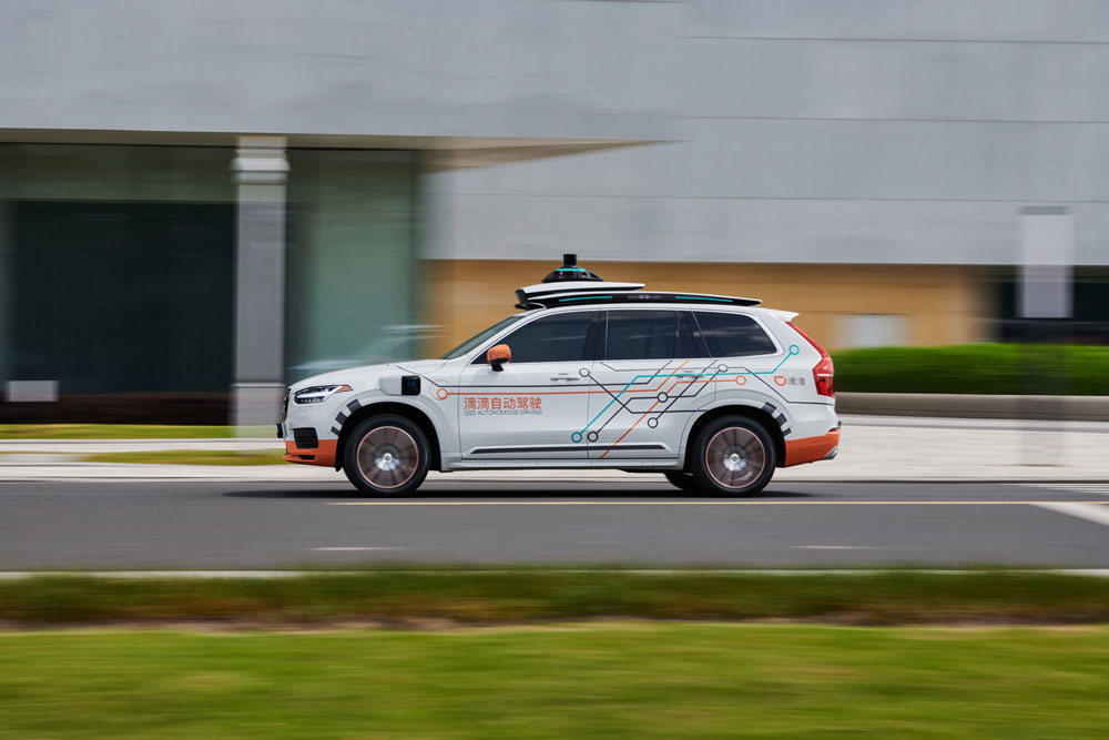 280685 volvo cars teams up with world s leading mobility technology platform didi