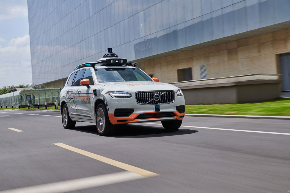 280686 volvo cars teams up with world s leading mobility technology platform didi