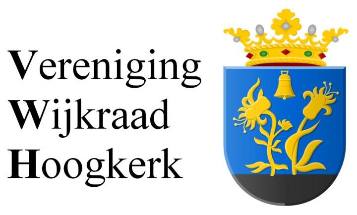 vwh-logo-png