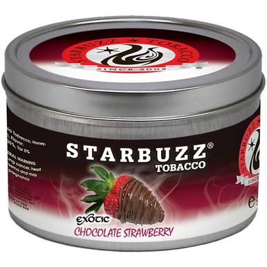 StarBuzz / Chocolate Strawberry(ナチュラルなストロベリーチョコレート)