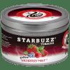 StarBuzz / Wildberry Mint(非常にサッパリしたベリー系)