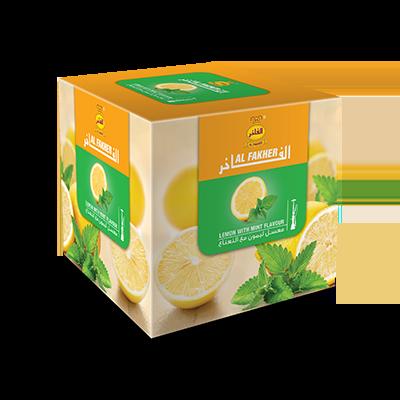 Al Fakher / Lemon with Mint(清涼感のおかげでカドが抑えられており吸いやすい)