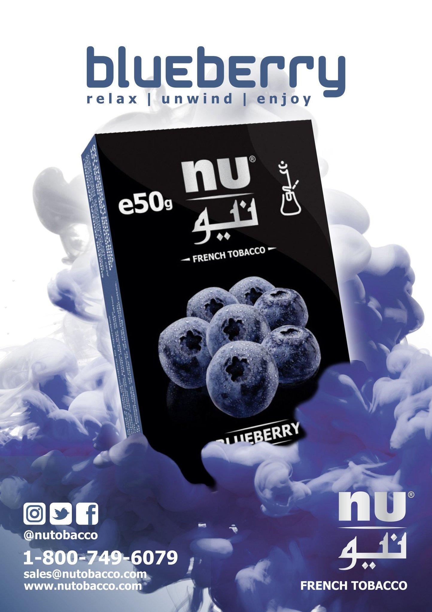 Nu Hookah / Blueberry(AFのBlueberryと似た、ややマッタリめの中東の会社っぽいBlueberry系)