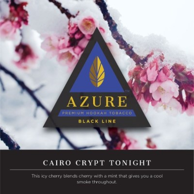 Azure Black / Cairo Crypt Tonight(Cherry系とMint系のMix、火加減によってCherry系の香りの出方が大きく変わるのが特徴)