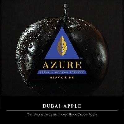 Azure Black / Dubai Apple(粉コショウっぽい香りがメインの、他社に無いDouble Apple系)