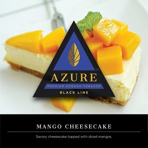 Azure Black / Mango Cheesecake(カドの無いマンゴーの甘さと、マッタリしたCream系のテイストの相性が良い)