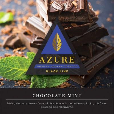 Azure Black / Chocoralate Mint(コンビニで売っているチョコミントの乳飲料のような香り)
