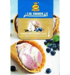 Al Fakher / Blueberry Vanilla Ice Cream(AFのBlueberryの香りを知っていれば、商品名も割と納得の香り)