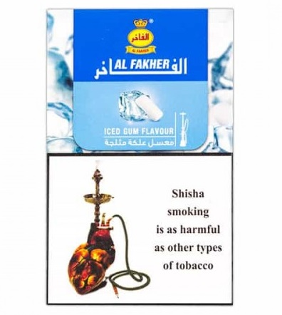 Al Fakher / Iced Gum(清涼感がクリアになったスッキリめのAFのGum with Mint)