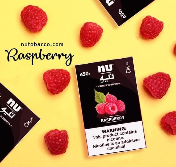 Nu Hookah / Raspberry(やや濃い口のオーソドックスなRaspberry系、地味に完成度が高い)