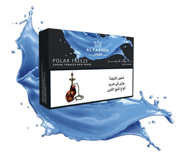 Al Fakher Base Mixer / Polar Freeze(純粋かつ非常に強烈な清涼感、きわめて使い勝手が良く優秀)