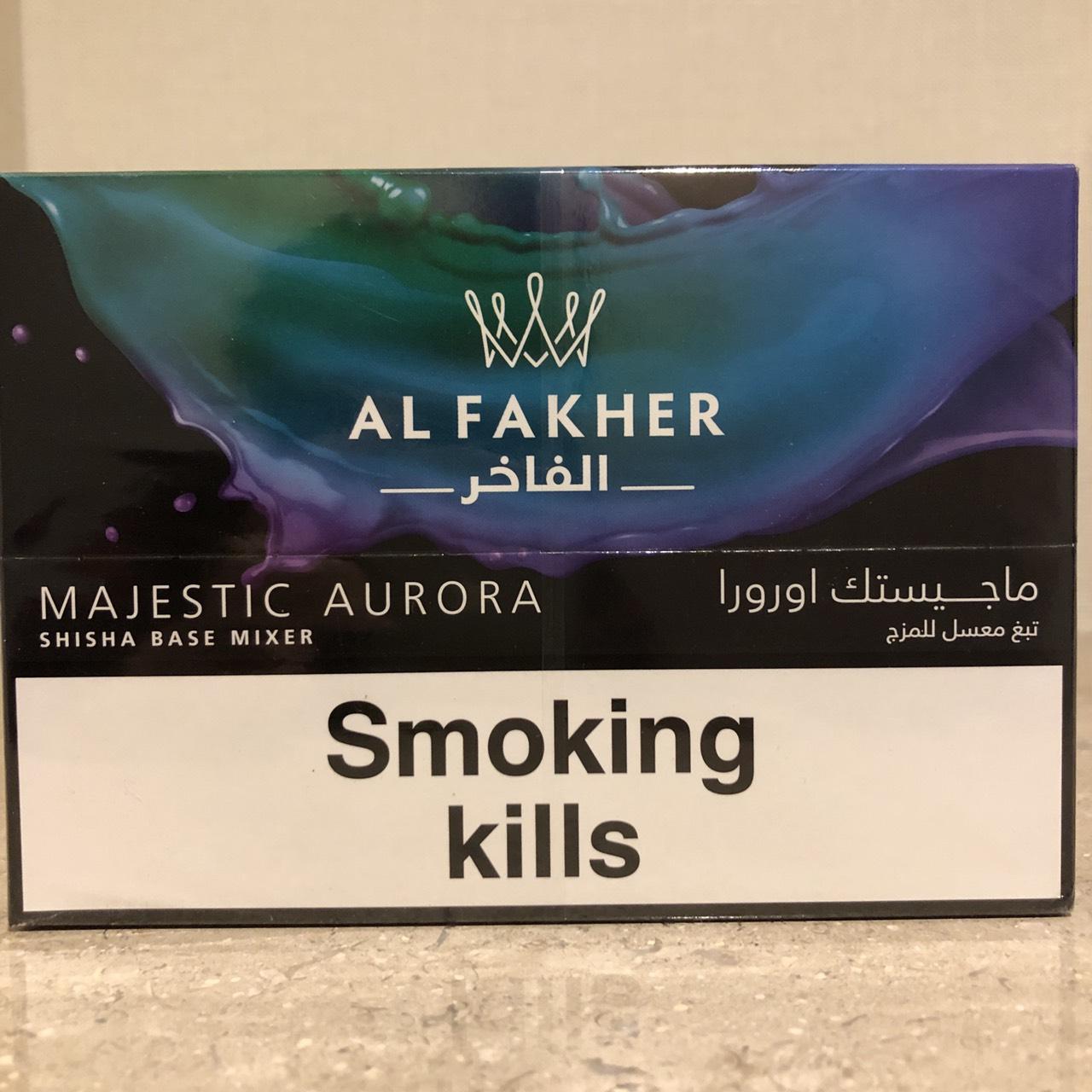 Al Fakher Base Mixer / Majestic Aurora(Grapefruit系の香りと香草系あるいは針葉樹の樹脂のような香り、非常に爽やか)