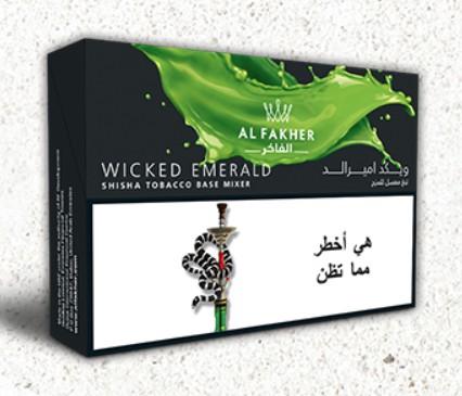 Al Fakher Base Mixer / Wicked Emerald(AFのCardamonを濃くしたような香り、非常に優秀)