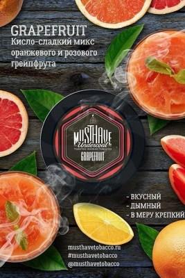 MustHave / Grapefruit(シーシャのGrapefruit系らしい香りが、ソツなく高水準にまとまっている)