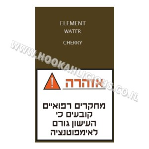(דובדבן) ELEMENT WATER Cherry