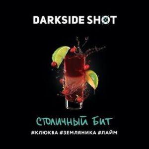 Dark Side Shot - Capital Beat - חמוציות, ליים, תות