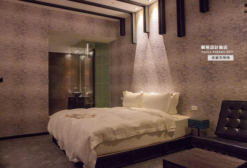 樹屋旅店(高雄飯店)不只住宿,還有午茶甜點和DIY體驗,。10種主題房型讓旅客好滿足!!