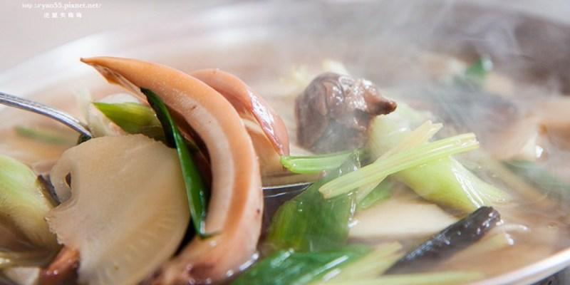 【美食】高雄鹽埕|招待政商名流的酒家菜!小西門燉肉飯,魷魚螺肉火鍋讓人愛不釋口